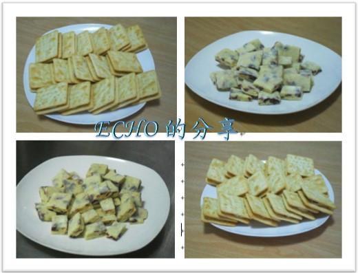 簡易版:牛軋糖蘇打夾心餅(隔水加熱法)