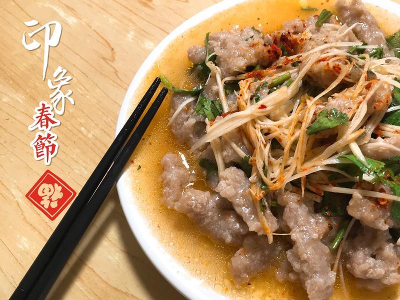 福鼎肉片『蔥油拌肉片』小吃開胃菜