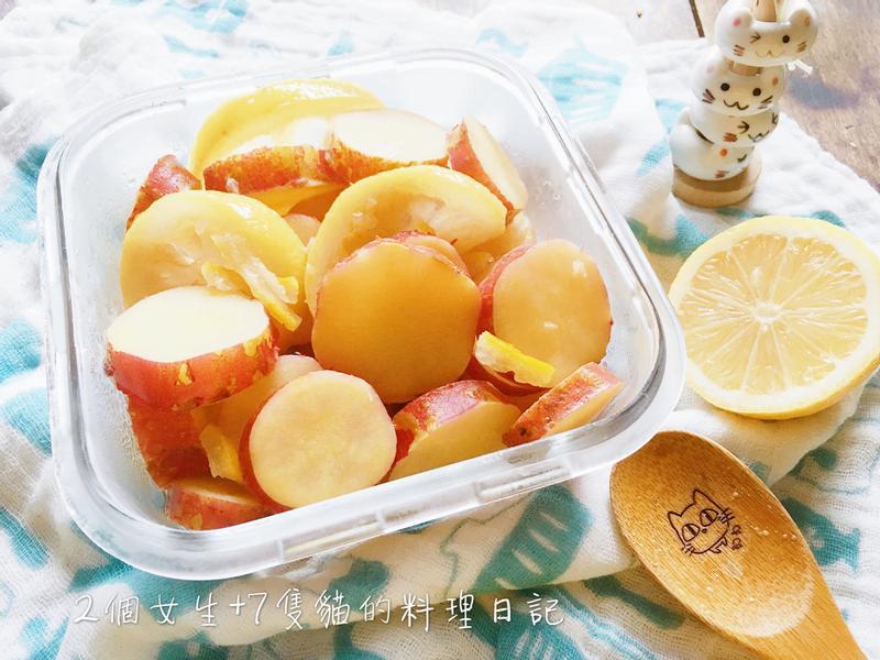 柚香檸檬甘煮地瓜