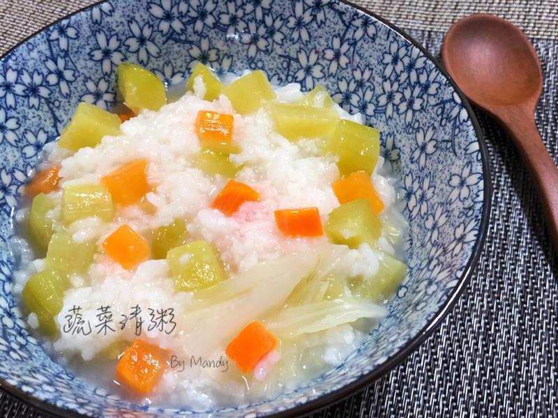 蔬菜清粥【年菜】