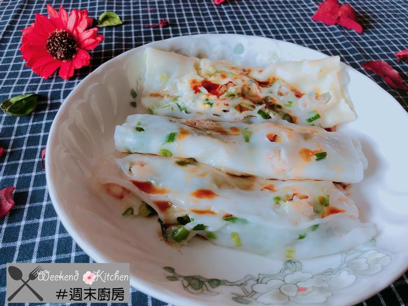 廣東鮮蝦偽櫃桶腸粉(3人份)