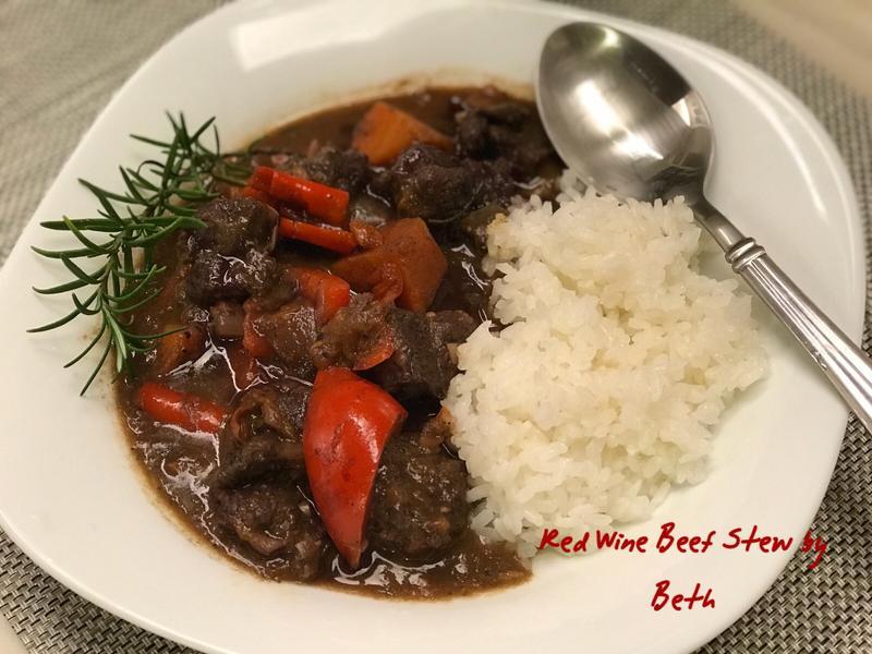 紅酒燉牛肉 - 燜燒鍋版