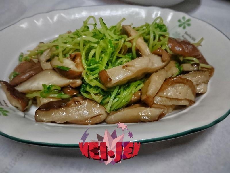 香菇炒豆苗