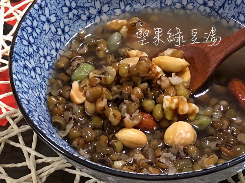 堅果綠豆湯