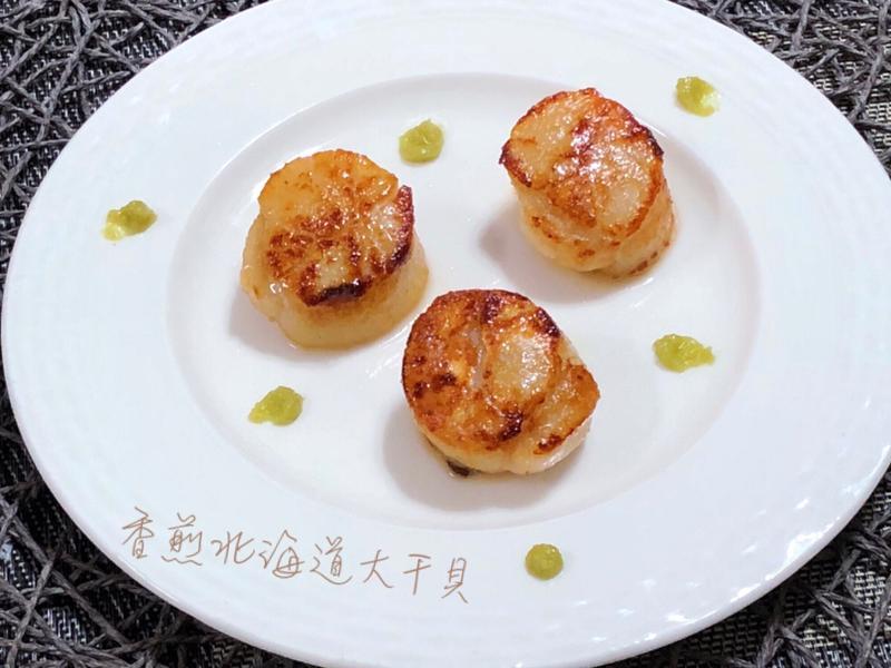 香煎北海道大干貝