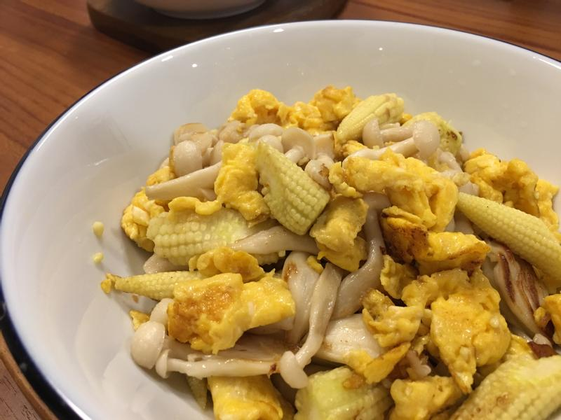 雪白菇玉米筍炒蛋