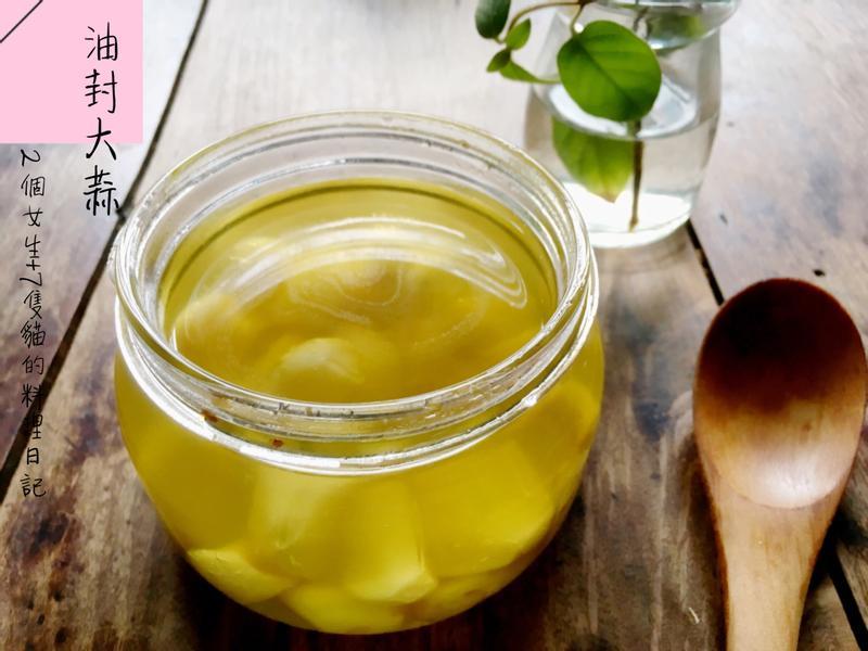 搶救蒜農-油封大蒜(蒜香風味油)