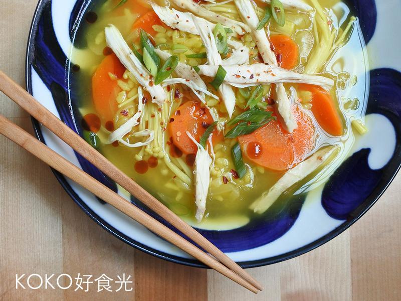 薑黃蔬菜雞肉粥
