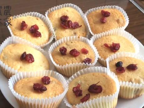 蔓越莓優格馬芬,在家輕鬆製作健康下午茶