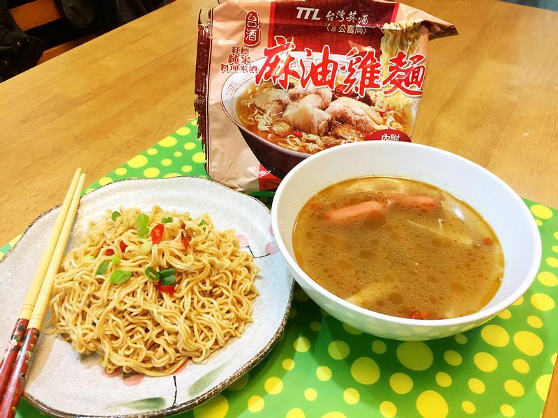 醋辣蔥拌麵佐麻油雞湯