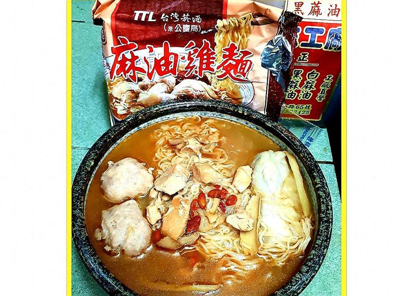 關東煮風台酒麻油雞麵