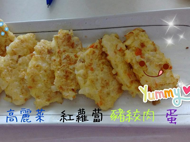 寶寶米飯煎餅(手指食物)
