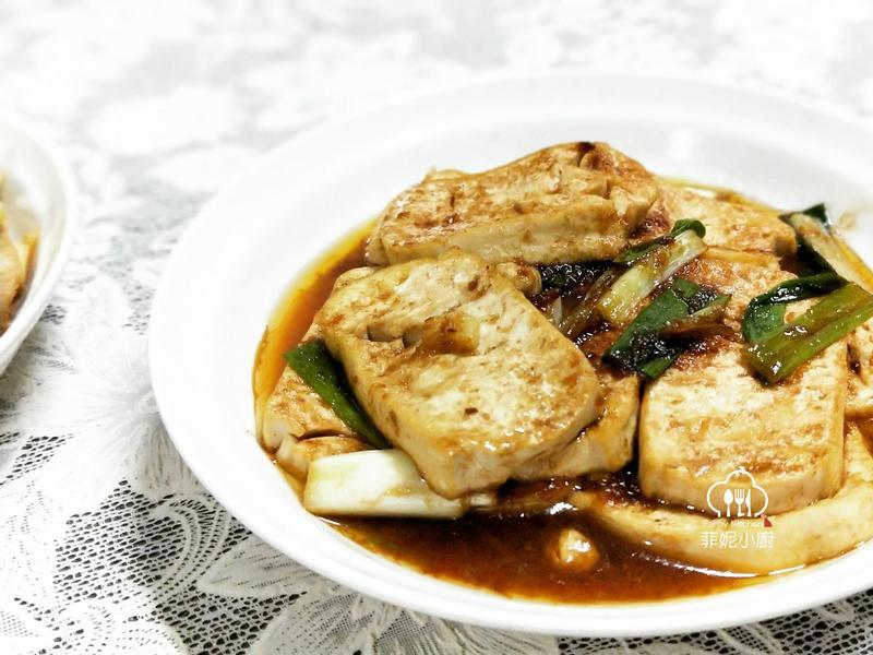 沙茶紅燒豆腐