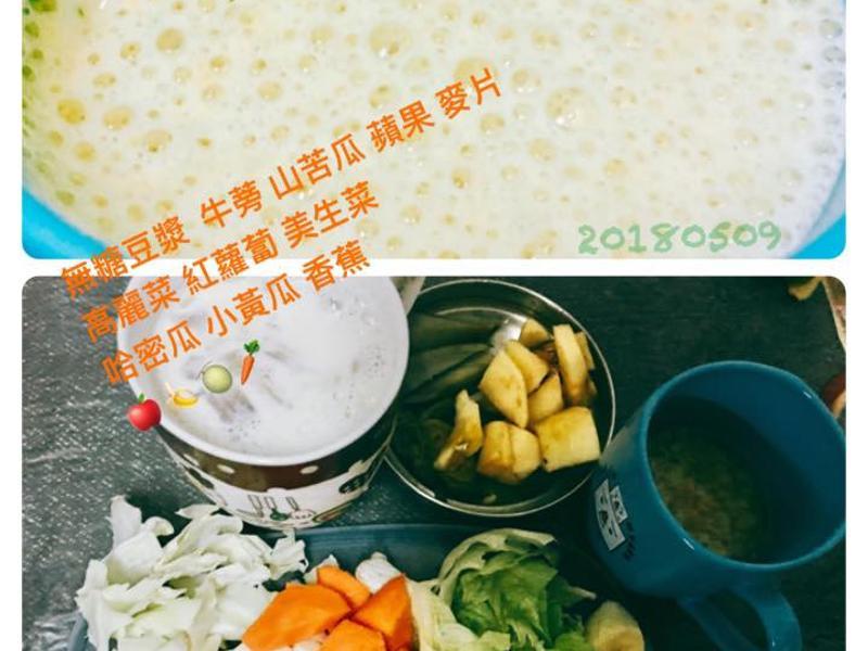 蔬果綠拿鐵