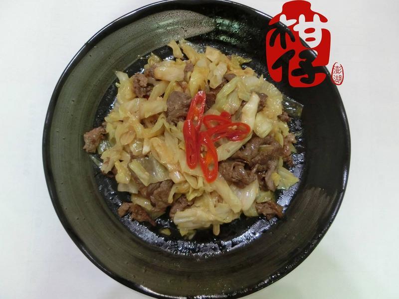 澎湖 酸高麗菜炒牛肉