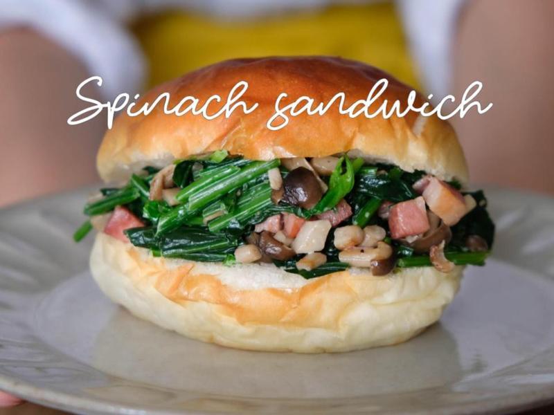 簡單複製日本cafe菠菜培根炒菇三明治