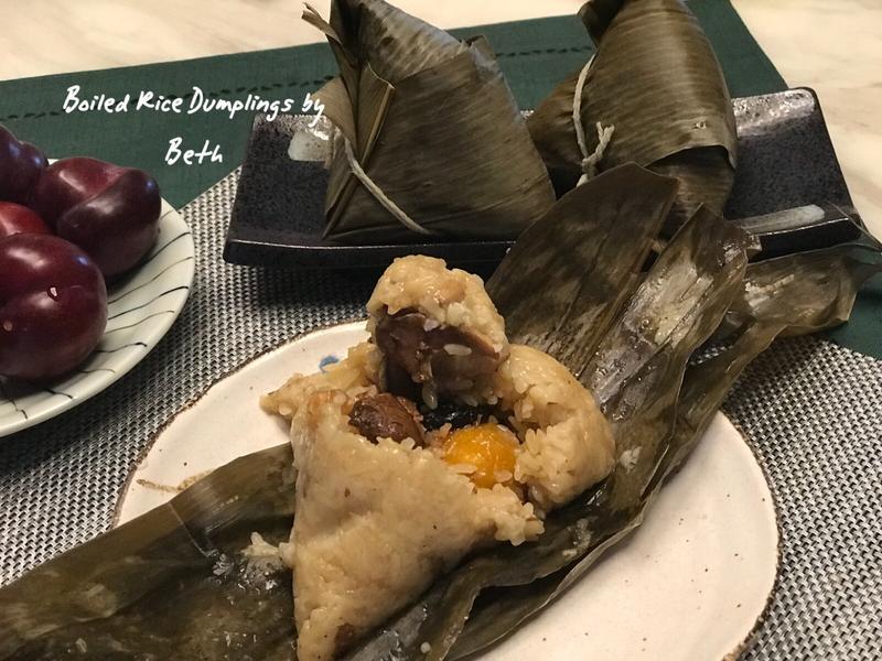 花雕雞肉粽 - 水煮粽