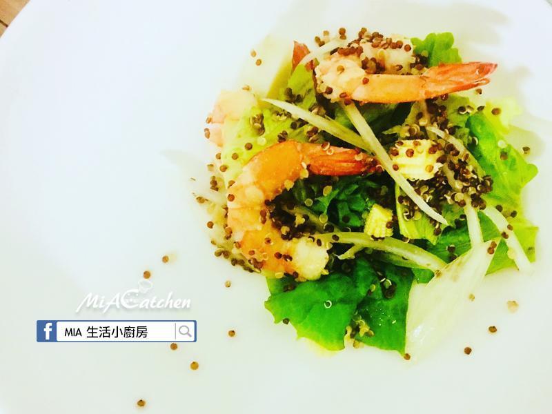 藜麥鮮蝦沙拉