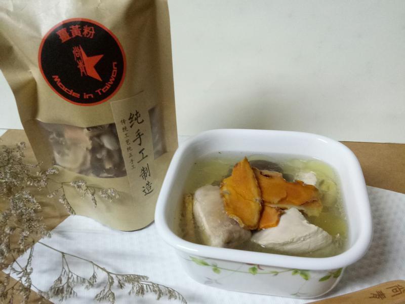 薑黃香雞湯