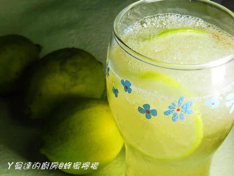 ㄚ曼達的廚房~蜂蜜檸檬