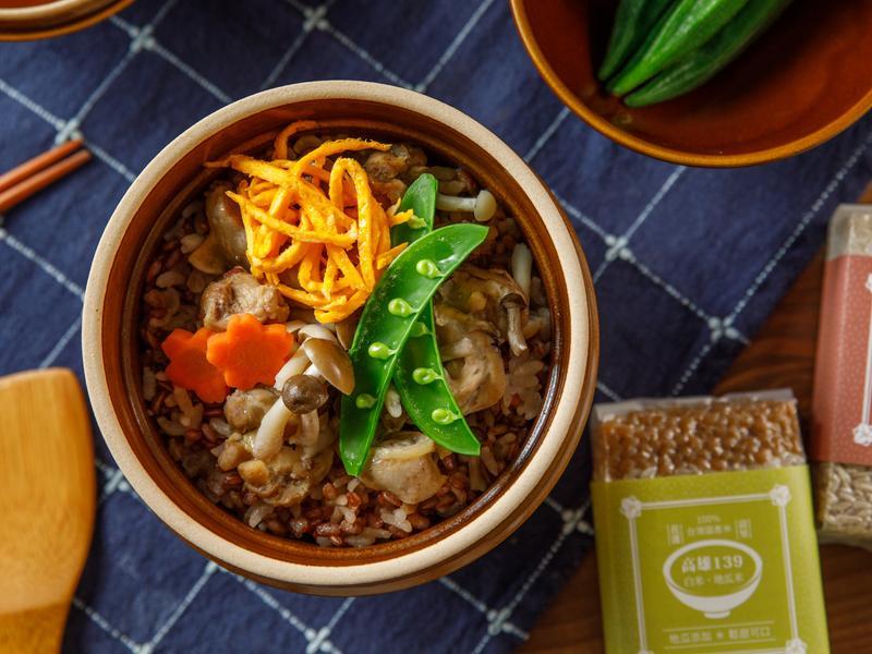 砂鍋雞肉炊飯-Homekeeper訂悅家