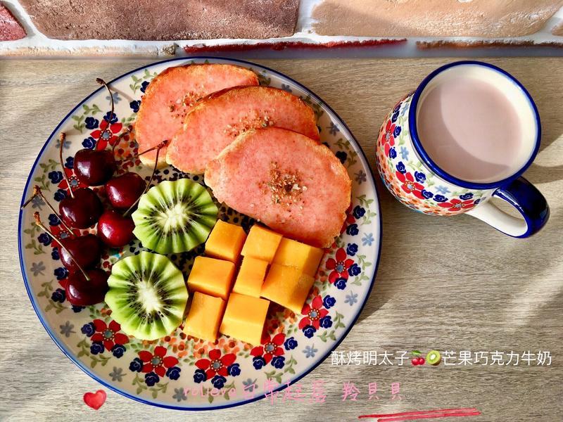 酥烤明太子🍒🥝芒果巧克力牛奶