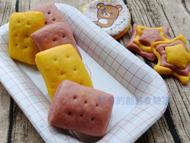 【紫薯&南瓜小麵包】