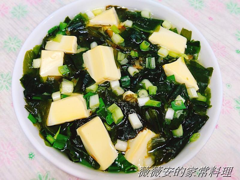【省錢料理】海帶芽豆腐味噌湯