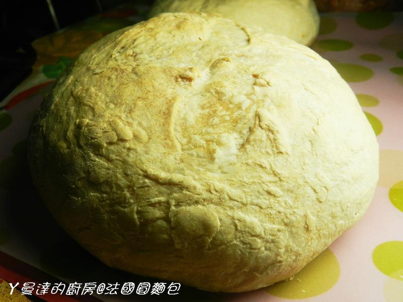 ㄚ曼達的廚房~法國圓麵包