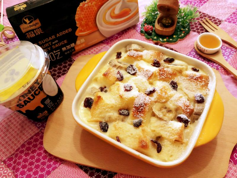 香蕉優格烤布丁吐司-低油