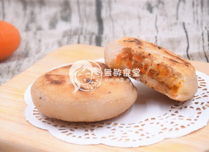 無奶無蛋無麵粉米蘿蔔絲餅