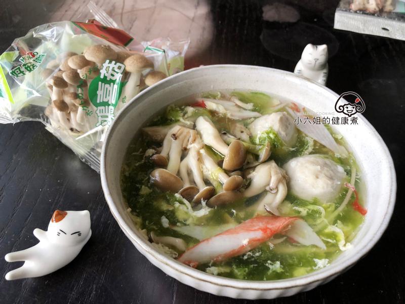 鴻喜菇海菜魚丸湯