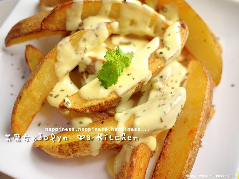 【趁熱品嚐】愛♥瘋薯+特調蜂蜜芥茉醬