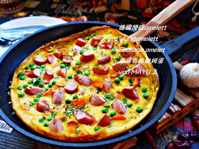 德國煙腸omelett