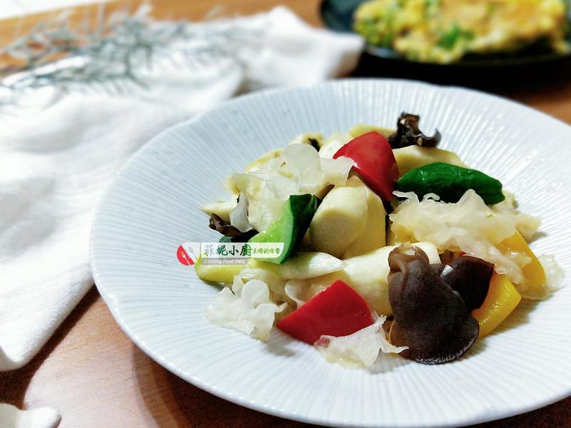 木耳彩椒茭白筍