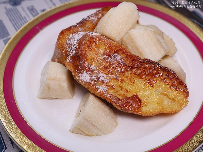 楓糖黃金法式吐司