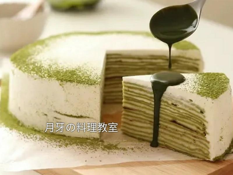 霜雪抹綠千層蛋糕
