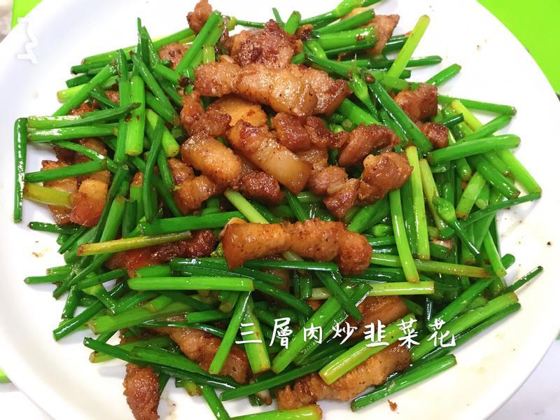 三層肉炒韭菜花
