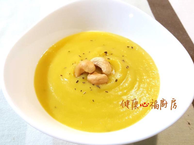 【阿公好料】南瓜濃湯(無油/五辛素)