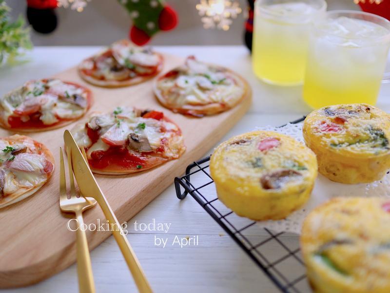 焗烤雙饗:迷你披薩+義式烘蛋