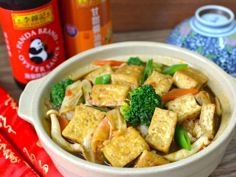 香辣鮮蔬豆腐煲