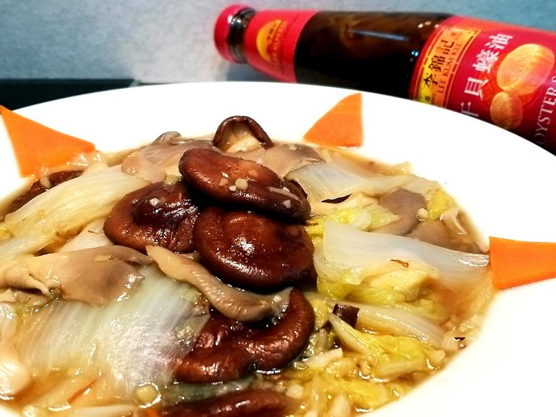 雙菇燒白菜