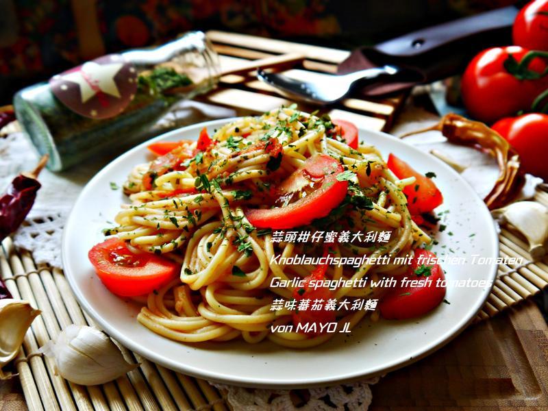 蒜頭柑仔蜜義大利麵