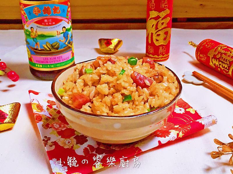臘腸雞肉炊飯【電鍋料理】簡單好上手👍