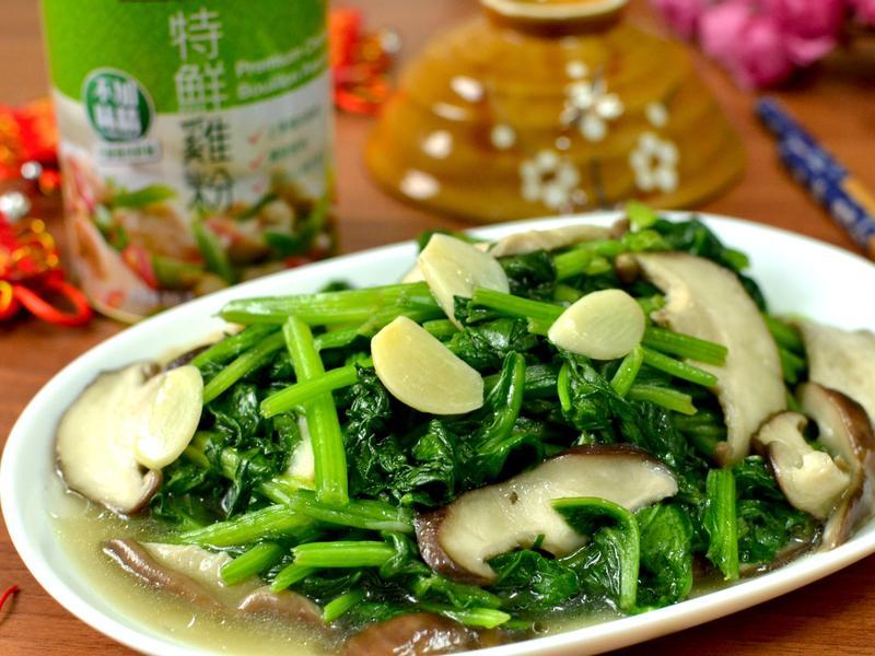 蒜香鮮菇菠菜