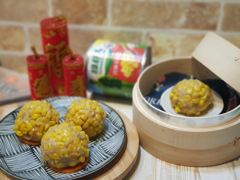 金玉滿滿慶團圓(玉米蒸鳥蛋鑲肉丸)