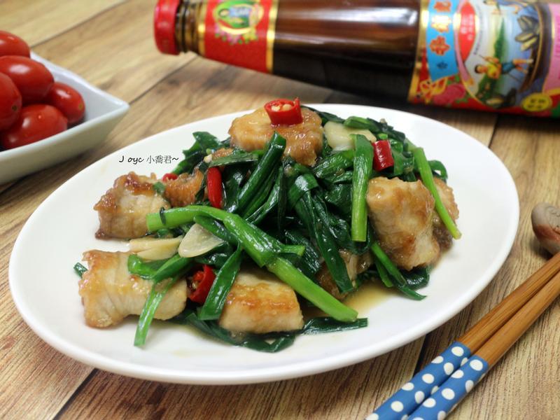 韭菜醬燒魚塊