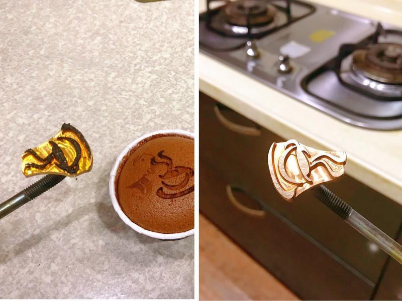 烙印銅模燒焦怎麼救!