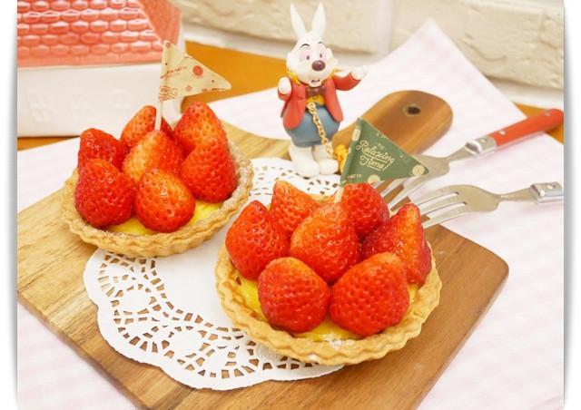 甜蜜蜜「卡士達草莓塔」♡