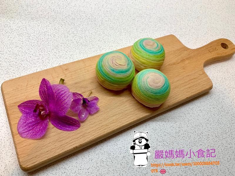馬卡龍酥《彩虹螺旋酥》🌈